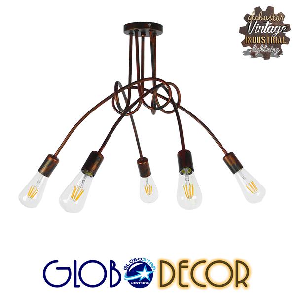 Μοντέρνο Industrial Φωτιστικό Οροφής Πολύφωτο Καφέ Σκουριά Μεταλλικό Φ76 GloboStar QUARZO 01564