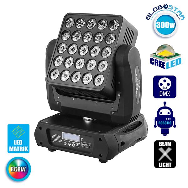 Επαγγελματική Κινούμενη Ρομποτική Κεφαλή LED MATRIX INFINITY ROTATE WASH 10° 25x12W CREE LED 230V DMX512 RGBW GloboStar 51150