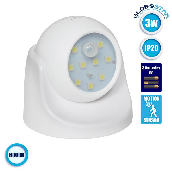 LED Φωτιστικό Τοίχου 3 Watt Περιστρεφόμενο Μπαταρίας με Ανιχνευτή Κίνησης GloboStar 77863