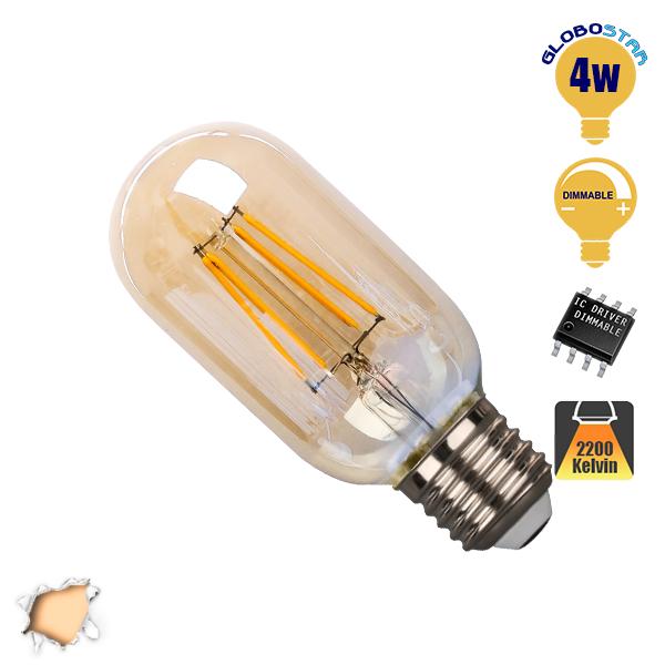Γλόμπος LED Edison Filament Retro Μελί Globostar E27 4 Watt Τ45 Θερμό Dimmable