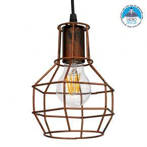 GloboStar® CAGE 00866 Vintage Industrial Κρεμαστό Φωτιστικό Οροφής Μονόφωτο Καφέ Σκουριά Μεταλλικό Πλέγμα Φ15 x Y22cm