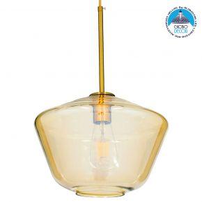 GloboStar® AMARIS 00870 Μοντέρνο Κρεμαστό Φωτιστικό Οροφής Μονόφωτο Γυάλινο Φιμέ Μελί Φ30 x 22CM