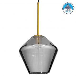 GloboStar® AMARIS 00872 Μοντέρνο Κρεμαστό Φωτιστικό Οροφής Μονόφωτο Γυάλινο Φιμέ Νίκελ Φ22 x 22CM