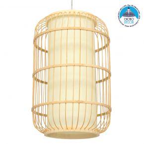 GloboStar DE PARIS 00893 Vintage Κρεμαστό Φωτιστικό Οροφής Μονόφωτο Μπεζ Ξύλινο Bamboo Φ25 x Υ42cm