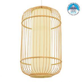 Vintage Κρεμαστό Φωτιστικό Οροφής Μονόφωτο Καφέ Ξύλινο Bamboo Ø30xΥ50cm GloboStar DE PARIS Ø30xΥ50cm 00894