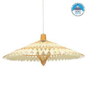 Vintage Κρεμαστό Φωτιστικό Οροφής Μονόφωτο Καφέ Ξύλινο Bamboo Ø80xY40cm GloboStar VENTALIA Ø80xY40cm 00895