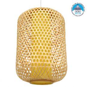 Vintage Κρεμαστό Φωτιστικό Οροφής Μονόφωτο Καφέ Ξύλινο Bamboo Φ40cm GloboStar MAURITIUS Φ40cm 00901