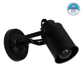 Μοντέρνο Φωτιστικό Τοίχου Απλίκα Μονόφωτο Μαύρο Μεταλλικό Ø9xΜ15xΠ21xY16cm GloboStar JAKE BLACK 00948