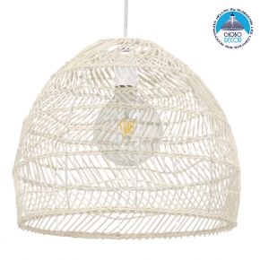 Vintage Κρεμαστό Φωτιστικό Οροφής Μονόφωτο Λευκό Μπέζ Ξύλινο Bamboo Φ40cm GloboStar COMORES LIGHT BEIGE 00968