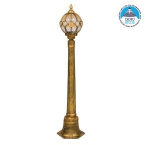 Vintage Industrial Φωτιστικό Δαπέδου Μονόφωτο Μπρονζέ Χρυσό με Μελί γυαλί Μεταλλικό Πλέγμα Φ18 GloboStar ETOILE 00985