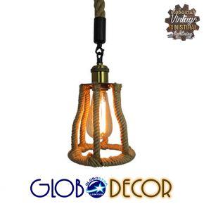 Κρεμαστό Φωτιστικό Μεταλλικό Κλουβί Ντυμένο με Καραβόσχοινο 1xE27 Globostar