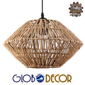 Vintage Κρεμαστό Φωτιστικό Οροφής με Σχοινί Nathlen 1XE27 Globostar