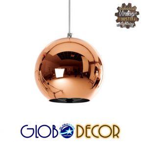 Μοντέρνο Κρεμαστό Φωτιστικό Οροφής Μονόφωτο Γυάλινο Χάλκινο Νίκελ Φ15 GloboStar CANDELA 01309