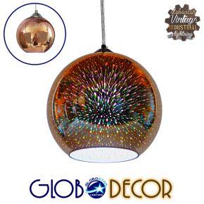 Μοντέρνο Κρεμαστό Φωτιστικό Οροφής Μονόφωτο Γυάλινο Νίκελ Χάλκινο 3D Φ25 GloboStar JUPITER 01349