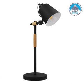 Μοντέρνο Επιτραπέζιο Φωτιστικό Πορτατίφ Μονόφωτο Μαύρο Μεταλλικό με Ξύλινες Λεπτομέρειες GloboStar VERITY BLACK 01439