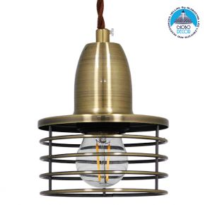Μοντέρνο Industrial Κρεμαστό Φωτιστικό Οροφής Μονόφωτο Μεταλλικό Μπρούτζινο Καμπάνα Φ11cm GloboStar MANHATTAN BRONZE 01455