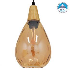 Μοντέρνο Κρεμαστό Φωτιστικό Οροφής Μονόφωτο Γυάλινο με Ξύλο Μελί Φ16 GloboStar NOAH GOLD 01490