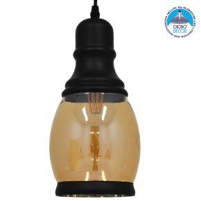 Vintage Κρεμαστό Φωτιστικό Οροφής Μονόφωτο Γυάλινο Μελί Διάφανο Φ14 GloboStar JACK 01507
