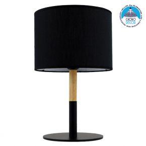Μοντέρνο Επιτραπέζιο Φωτιστικό Πορτατίφ Μονόφωτο Μεταλλικό με Μαύρο Καπέλο Ø25xY40cm GloboStar BRONX SERIES BLACK 01519