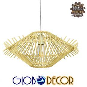 Vintage Κρεμαστό Φωτιστικό Οροφής Μονόφωτο Μπεζ Ξύλινο Ψάθινο Rattan Φ50 GloboStar SASSO 01601