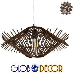 GloboStar® MADDY 01602 Vintage Κρεμαστό Φωτιστικό Οροφής Μονόφωτο Καφέ Σκούρο Ξύλινο Ψάθινο Bamboo Φ50 x Υ23cm