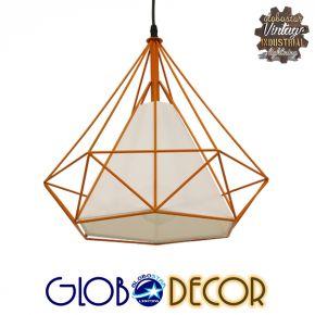 Μοντέρνο Industrial Κρεμαστό Φωτιστικό Οροφής Μονόφωτο Πορτοκαλί με Άσπρο Ύφασμα Μεταλλικό Πλέγμα Φ38 GloboStar KAIRI ORANGE 01621