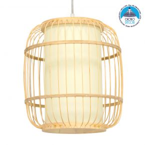 GloboStar DE PARIS 01633 Vintage Κρεμαστό Φωτιστικό Οροφής Μονόφωτο Μπεζ Ξύλινο Bamboo Φ26 x Y32cm