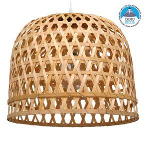 Vintage Κρεμαστό Φωτιστικό Οροφής Μονόφωτο Καφέ Ξύλινο Bamboo Ø50xY46cm GloboStar MANGEA Ø50xY46cm 01635