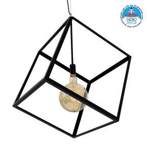 Μοντέρνο Κρεμαστό Φωτιστικό Οροφής Μονόφωτο Μαύρο Μεταλλικό Πλέγμα 70x70x87cm GloboStar CUBE BLACK 70x70x87CM 01672