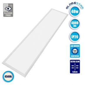 LED Panel Οροφής Ultra Slim 120x30cm Μοριακού Φωτισμού Milky 48W 230V 4880lm 180° Φυσικό Λευκό 4500k GloboStar 01807