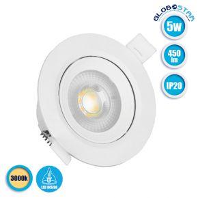 Φωτιστικό LED Spot Οροφής Mini Downlight 5W 230v 450lm 50° με Κινούμενη Βάση Φ9 Θερμό Λευκό 3000k GloboStar 01880