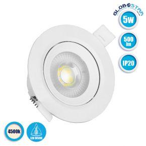 Φωτιστικό LED Spot Οροφής Mini Downlight 5W 230v 500lm 50° με Κινούμενη Βάση Φ9 Φυσικό Λευκό 4500k GloboStar 01881