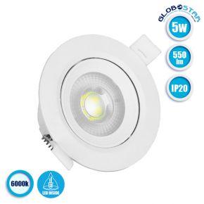 Φωτιστικό LED Spot Οροφής Mini Downlight 5W 230v 550lm 50° με Κινούμενη Βάση Φ9 Ψυχρό Λευκό 6000k GloboStar 01882