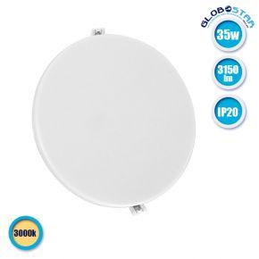 Πάνελ PL LED Οροφής Στρογγυλό Χωνευτό 35W 230v 3150lm 180° Θερμό Λευκό 3000k GloboStar 01890