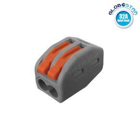 Διπλή Κλέμα Ταχείας Σύνδεσης και Διακλάδωσης Καλωδίων 0.08mm έως 2.5mm 32A GloboStar 02558