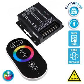 Ασύρματος LED RGBW Controller με Χειριστήριο Αφής 2.4G RF SYNC 12V (384w) - 24V (768w) DC GloboStar 04064