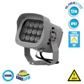 LED Προβολέας Αρχιτεκτονικού Φωτισμού 12W CREE 230v 1920lm Δέσμης 10° Μοιρών Αδιάβροχος IP67 Ψυχρό Λευκό 6000k GloboStar 05015