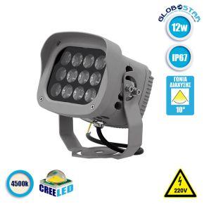 LED Προβολέας Αρχιτεκτονικού Φωτισμού 12W CREE 230v 1800lm Δέσμης 10° Μοιρών Αδιάβροχος IP67 Φυσικό Λευκό 4500k GloboStar 05016