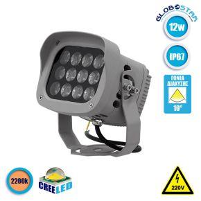LED Προβολέας Αρχιτεκτονικού Φωτισμού 12W CREE 230v 1440lm Δέσμης 10° Μοιρών Αδιάβροχος IP67 Ultra Θερμό Λευκό - Πορτοκαλί 2200k GloboStar 05018