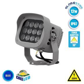 LED Προβολέας Αρχιτεκτονικού Φωτισμού 12W CREE 230v 1440lm Δέσμης 10° Μοιρών Αδιάβροχος IP67 Μπλε GloboStar 05019