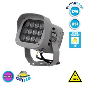 LED Προβολέας Αρχιτεκτονικού Φωτισμού 12W CREE 230v 1440lm Δέσμης 10° Μοιρών Αδιάβροχος IP67 Φούξια GloboStar 05020