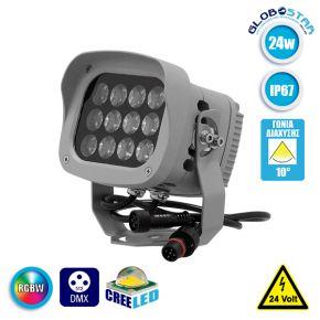 LED Προβολέας Αρχιτεκτονικού Φωτισμού DMX512 24W CREE 24v 2880lm Δέσμης 10° Μοιρών Αδιάβροχος IP67 RGBW GloboStar 05021
