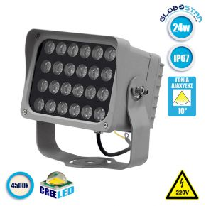 LED Προβολέας Αρχιτεκτονικού Φωτισμού 24W CREE 230v 3600lm Δέσμης 10° Μοιρών Αδιάβροχος IP67 Φυσικό Λευκό 4500k GloboStar 05023