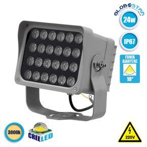 LED Προβολέας Αρχιτεκτονικού Φωτισμού 24W CREE 230v 3360lm Δέσμης 10° Μοιρών Αδιάβροχος IP67 Θερμό Λευκό 3000k GloboStar 05024