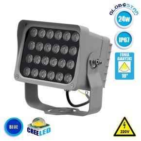 LED Προβολέας Αρχιτεκτονικού Φωτισμού 24W CREE 230v 2880lm Δέσμης 10° Μοιρών Αδιάβροχος IP67 Μπλε GloboStar 05026
