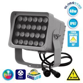 LED Προβολέας Αρχιτεκτονικού Φωτισμού DMX512 48W CREE 24v 5760lm Δέσμης 10° Μοιρών Αδιάβροχος IP67 RGBW GloboStar 05028