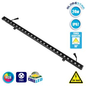 LED Wall Washer Αρχιτεκτονικού Φωτισμού 100cm DMX512 24W CREE 24v 2880lm Δέσμης 10° Μοιρών Αδιάβροχο IP67 RGB GloboStar 05033
