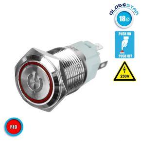 Διακοπτάκι LED PUSH ON 230 Volt 4 Ampere Κόκκινο GloboStar 05061