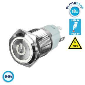 Διακοπτάκι LED PUSH ON 230 Volt Λευκό GloboStar 05063