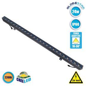 LED Wall Washer Αρχιτεκτονικού Φωτισμού 100cm GENIUS 24W CREE 24v 2880lm Δέσμης 10-30° Μοιρών Αδιάβροχο IP66 Θερμό Λευκό - Πορτοκαλί 2200k GloboStar 05101